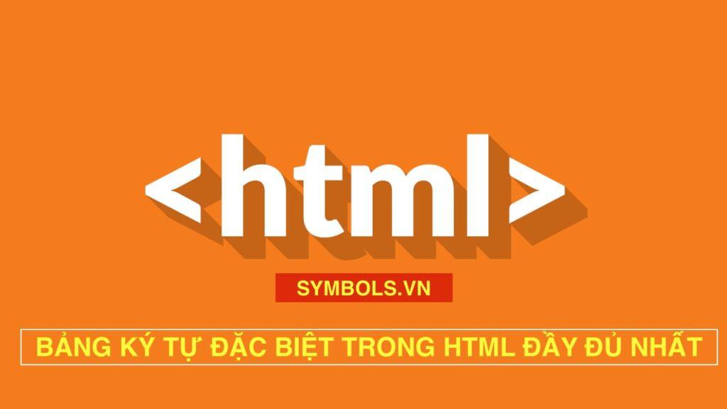Kí Tự Đặc Biệt Trong HTML