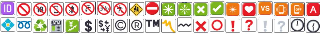 Symbol Emoji iCon Kí Tự Đặc Biệt Biểu Tượng Cảm Xúc