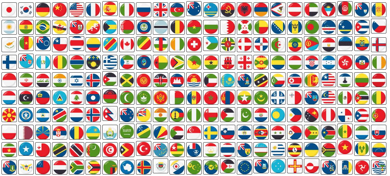 icon lá cờ các nước