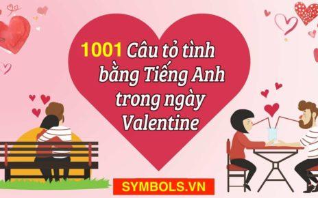 Câu Chúc Valentine Tiếng Anh Hay Nhất