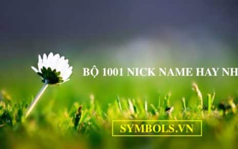Nick Name Hay