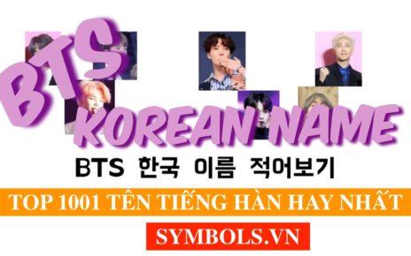 Tên Tiếng Hàn Hay Nhất