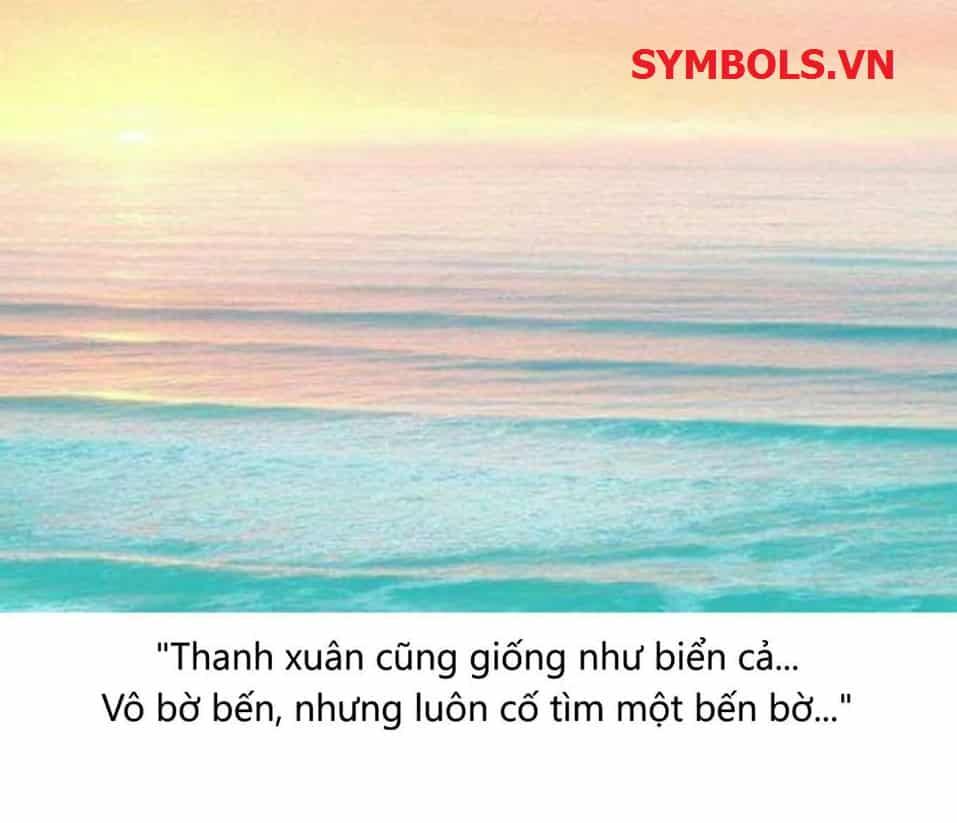 Hình ảnh biển cả luôn được so sánh với tình yêu đôi lứa
