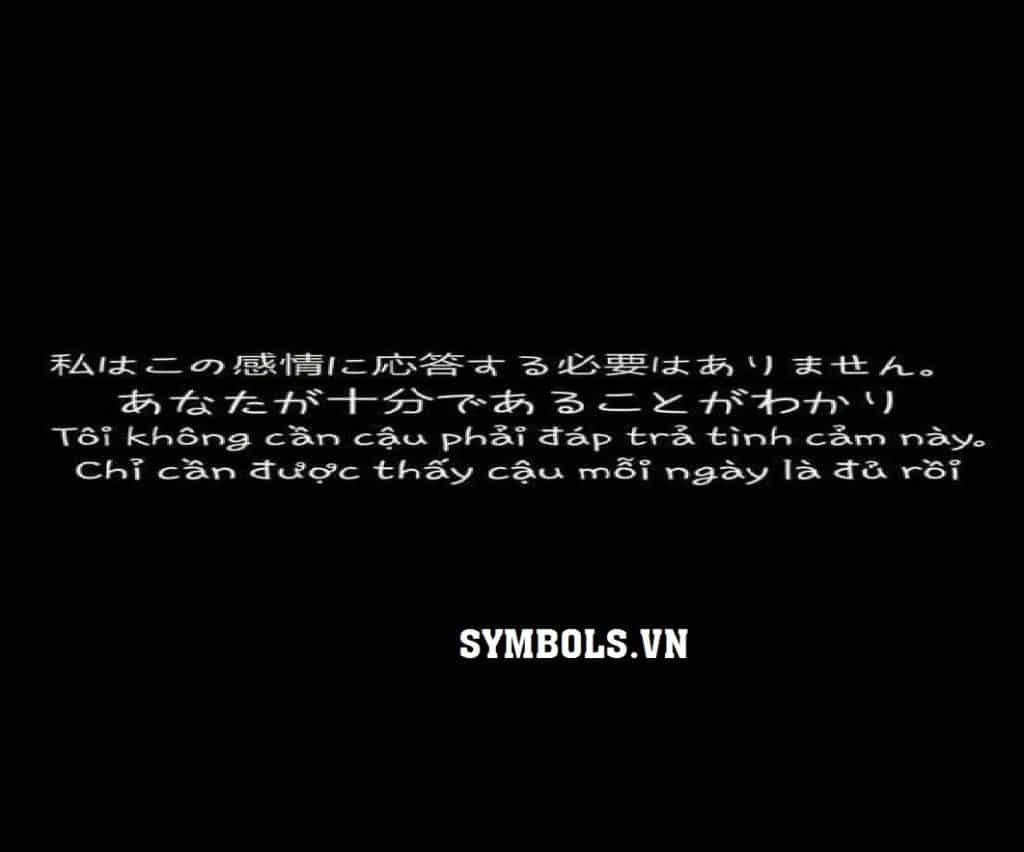 Stt tiếng Nhật về tình yêu