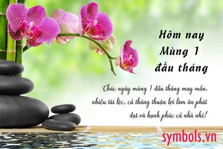 Lời chúc tháng mới tốt lành và bình an