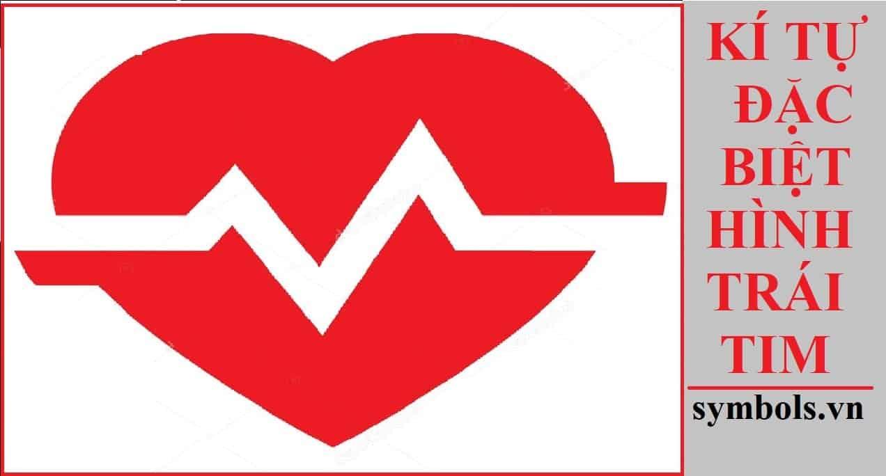Kí tự đặc biệt nhịp tim